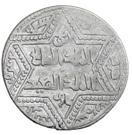 Dirham - Najm al-din Ghazi I (Artuqid of Mardin) – obverse