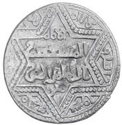 Dirham - Najm al-din Ghazi I (Artuqid of Mardin) – reverse