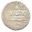 Dirham - Najm al-din Ghazi I (Struck after the assassination of the Abbasid al-Musta'sim) – obverse