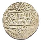 Dirham - Najm al-din Ghazi I (Struck after the assassination of the Abbasid al-Musta'sim) – reverse
