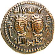 Dirham - Najm al-Din Alpi (Artuqid of Mardin) – reverse