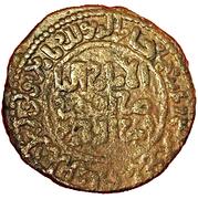 Dirham - Husam al-Din Yuluq Arslan (Artuqid of Mardin) – reverse