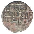 Dirham - Nasir al-Din Artuq Arslan (Artuqid of Mardin) – reverse