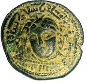 Dirham - Nasir al-Din Artuq Arslan (Artuqid of Mardin) – obverse