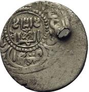 Akce -  al-Ṣāliḥ Ṣāliḥ I 1312-1364 AD – obverse