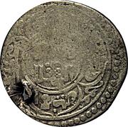 Akce -  al-Ṣāliḥ Ṣāliḥ I 1312-1364 AD (Shahr mint) – obverse