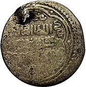 Akçe -  al-Ṣāliḥ Ṣāliḥ I (Shahr mint) – reverse
