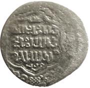 Akçe -  al-Ṣāliḥ Ṣāliḥ I 1312-1364 AD (Mardin mint) – obverse