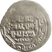 Akçe -  al-Ṣāliḥ Ṣāliḥ I (Mardin mint) – reverse