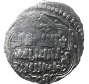 Akçe - al-Muzaffar Da'ud - 1367-1376 AD – obverse