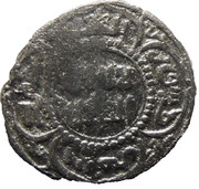Akçe - al-Muzaffar Da'ud - 1367-1376 AD – reverse