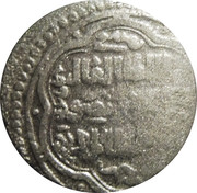 Akçe - al-Mansur Ahmad - 1363-1367 AD – obverse