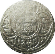 Akçe - al-Mansur Ahmad – reverse
