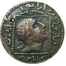 Dirham - Qutb al-Din il-Ghazi II (Artuqid of Mardin) – obverse