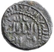 Fals - Najm al-Din Alpi (Artuqid of Mardin) – obverse
