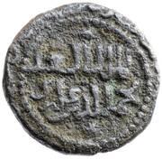 Fals - Najm al-Din Alpi (Artuqid of Mardin) – reverse