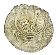 Akçe - al-Zahir 'Isa (Mardin mint) – reverse