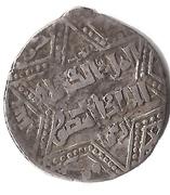 Dirham - Nasir al-Din Artuq Arslan – obverse