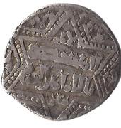 Dirham - Nasir al-Din Artuq Arslan – reverse