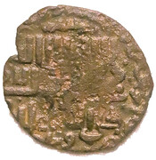 Fals - Al-Muzaffar Fakhr al-Din Qara Arslan – reverse