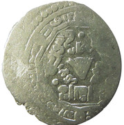 Akçe - al-Ṣāliḥ Ṣāliḥ I (Amid mint) – obverse