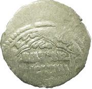 Akçe - al-Ṣāliḥ Ṣāliḥ I (Amid mint) – reverse