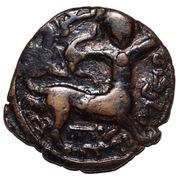 Dirham - Nasir al-Din Artuq Arslan (Artuqids of Mardin) – obverse