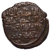 Dirham - Nasir al-Din Artuq Arslan (Artuqids of Mardin) – reverse