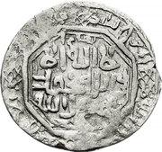 Akçe - al-Zahir 'Isa (Mardin mint) – obverse