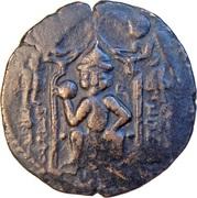 Dirham - Nur al-Din Muhammad (Artuqid of Hisn Kayfa & Amid) – obverse