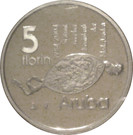 5 Florin - Beatrix (50 Years Charter for Kingdom) – reverse