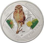 5 Florin - Beatrix (Shoco Bird) -  reverse