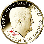 5 Florin - Willem-Alexander (60 Years Aruba Red Cross) – obverse