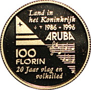 100 Florin - Beatrix (Independence) -  reverse