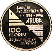 100 Florin - Beatrix (Independence) -  reverse