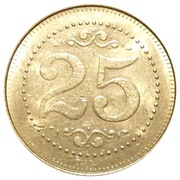 25 Cents - Aruba Grand Holiday Casino – reverse