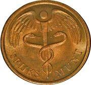 Royal Dutch Mint Set Token - Aruba – reverse