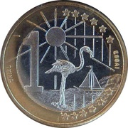 1 Euro - Beatrix – reverse