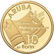 10 Florin - Beatrix (Silver Jubilee) – reverse