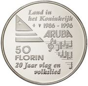 50 Florin - Beatrix (10th Anniversary of Independence) -  reverse