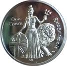 1 Crown - Elizabeth II (275th Anniversary Composition Rule Britannia) – reverse