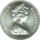 1 Crown - Elizabeth II (Coronation - Mule Issue) – obverse