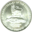 1 Crown - Elizabeth II (Coronation - Mule Issue) – reverse