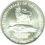 1 Crown - Elizabeth II (Coronation - Mule Issue) – reverse