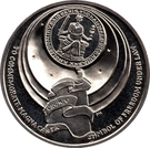 1 Crown - Elizabeth II (800th Anniversary of the Signing of the Magna Carta) – reverse