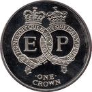 1 Crown - Elizabeth II (90th Birthday of Prince Philip) – reverse