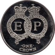 1 Crown - Elizabeth II (90th Birthday of Prince Philip) – reverse