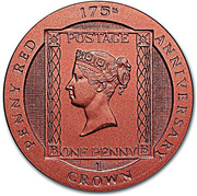 1 Crown - Elizabeth II (175th Anniversary Penny Red) – reverse