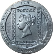 1 Crown - Elizabeth II (175th Anniversary Tu'penny Blue) – reverse