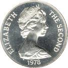 1 Crown - Elizabeth II (Silver Jubilee) – obverse